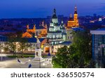 Kharkiv night landscape view. Annunciation Cathedral in Kharkiv, Ukraine.