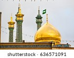 blur in iran  and old antique... | Shutterstock . vector #636571091