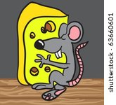 mouse hugs cheese | Shutterstock .eps vector #63660601