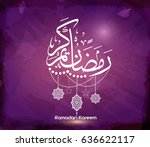illustration of ramadan kareem... | Shutterstock .eps vector #636622117