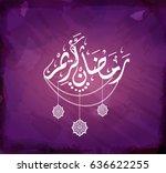 illustration of ramadan kareem... | Shutterstock .eps vector #636622255