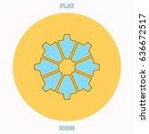 gear blue outline vector icon ...