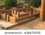 Small photo of Traditional Malian architecture in the pottery village near Segou, Mali, West Afrika