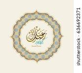 vector ramadan kareem and... | Shutterstock .eps vector #636692371