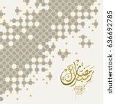 vector ramadan kareem and... | Shutterstock .eps vector #636692785