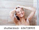 young beautyful woman under... | Shutterstock . vector #636728905