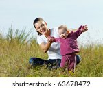 happy young beautiful mather... | Shutterstock . vector #63678472