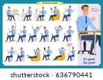 set of young male businessman.... | Shutterstock .eps vector #636790441