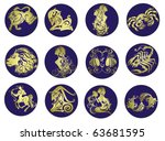 Vector Set Astrology Sign. ...