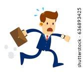 vector stock of a businessman... | Shutterstock .eps vector #636893425