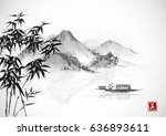 fishing boat and island with... | Shutterstock .eps vector #636893611