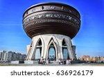 kazan  russia   2017 april 29 ... | Shutterstock . vector #636926179
