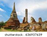 beautiful ancient site in wat...   Shutterstock . vector #636937639