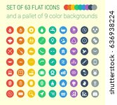set of 63 mix flat icons and a...   Shutterstock .eps vector #636938224