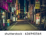 Small photo of TOKYO - APRIL, 2017 :Color Billboards in Shinjuku's Kabuki district at night in Japan.. Famous Red-light district full of bars, restaurants and night clubs in Tokyo at night