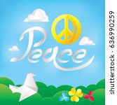 hippie peace symbol on a nature ... | Shutterstock .eps vector #636990259