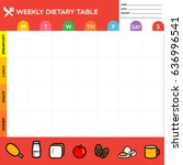 colorful dietary journal with... | Shutterstock .eps vector #636996541