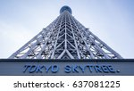 tokyo  japan   circa march ...   Shutterstock . vector #637081225