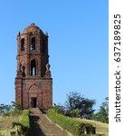 Bantay Church Belltower Vigan...