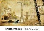 memories about Paris.. vintage photoalbum series - stock photo