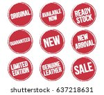 set of grunge stamp for product | Shutterstock .eps vector #637218631