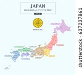 japan administrative map full... | Shutterstock .eps vector #637237861