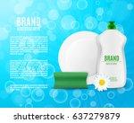 dishwashing liquid bottle with... | Shutterstock .eps vector #637279879