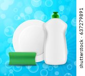 dishwashing liquid bottle with... | Shutterstock .eps vector #637279891