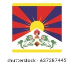 square vector flag of tibet