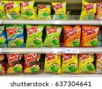 many types of snacks in the... | Shutterstock . vector #637304641