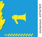 megaphone icon.