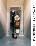 old shipboard phone.  a small... | Shutterstock . vector #637491757