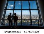 tokyo  japan   april 19  2017 ... | Shutterstock . vector #637507525