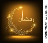 The Golden Ornamental Moon And...