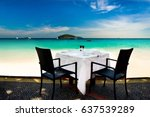 outdoor dinning table by the... | Shutterstock . vector #637539289