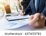 team work process. young... | Shutterstock . vector #637653781
