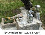 part of garden courtyard... | Shutterstock . vector #637657294