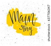 main story lettering. hand... | Shutterstock .eps vector #637706347