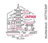 japan   modern vector line... | Shutterstock .eps vector #637741369