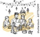 happy muslim family ramadan... | Shutterstock .eps vector #637752499