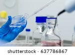 hand 's woman scientists... | Shutterstock . vector #637786867