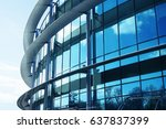 new building in the city center | Shutterstock . vector #637837399