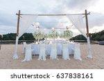 dinner wedding | Shutterstock . vector #637838161