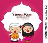 illustration of ramadan kareem... | Shutterstock .eps vector #637862161