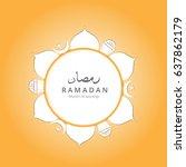 illustration of ramadan kareem... | Shutterstock .eps vector #637862179
