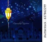 illustration of ramadan kareem... | Shutterstock .eps vector #637862299
