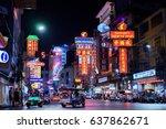 chinatown  bangkok  thailand  ... | Shutterstock . vector #637862671