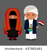 man and woman in traditional... | Shutterstock .eps vector #637882681