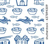 seamless pattern with cute... | Shutterstock .eps vector #637894309