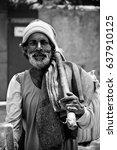 rishikesh. india. april 12 ... | Shutterstock . vector #637910125